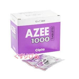 アジー(azee)
