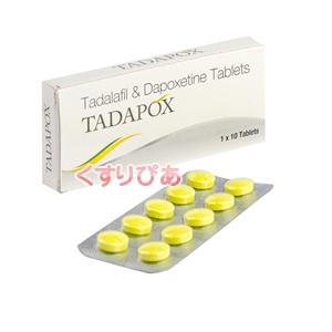 タダポックス(tadapox)