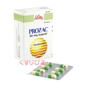 プロザック(prozac)