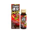 マカ4400速攻MAX