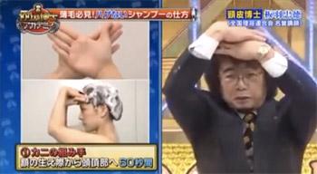 全国理容連合会名誉講師の板羽忠徳さんが教える薄毛改善に最適なシャンプー法1