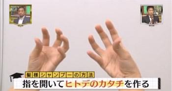 全国理容連合会名誉講師の板羽忠徳さんが教える薄毛改善に最適なシャンプー法3