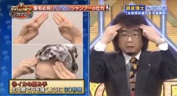 全国理容連合会名誉講師の板羽忠徳さんが教える薄毛改善に最適なシャンプー法5
